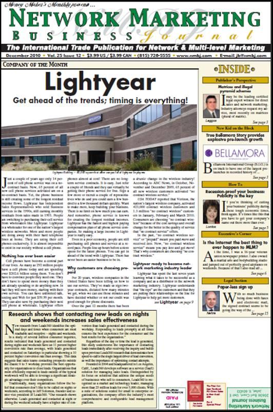 LightYear 2011 Rampage!